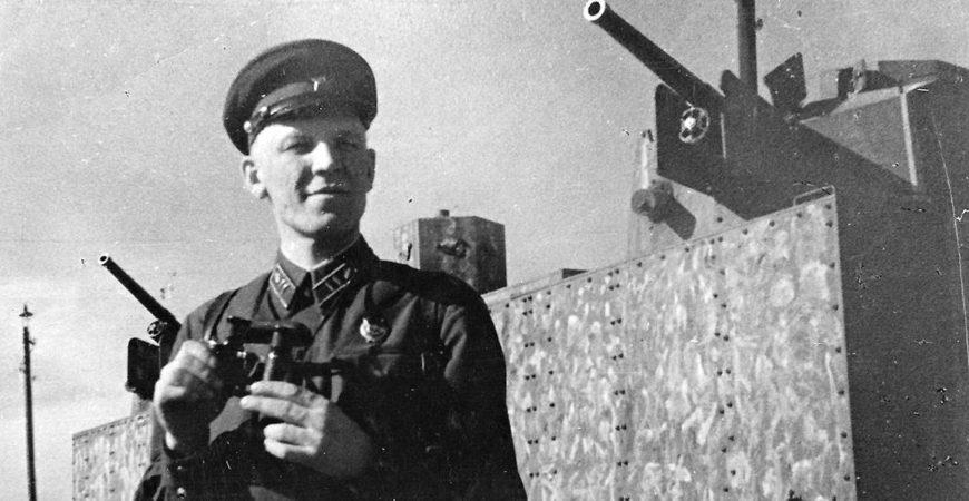 56-й стрелковый полк НКВД по охране железнодорожных сооружений