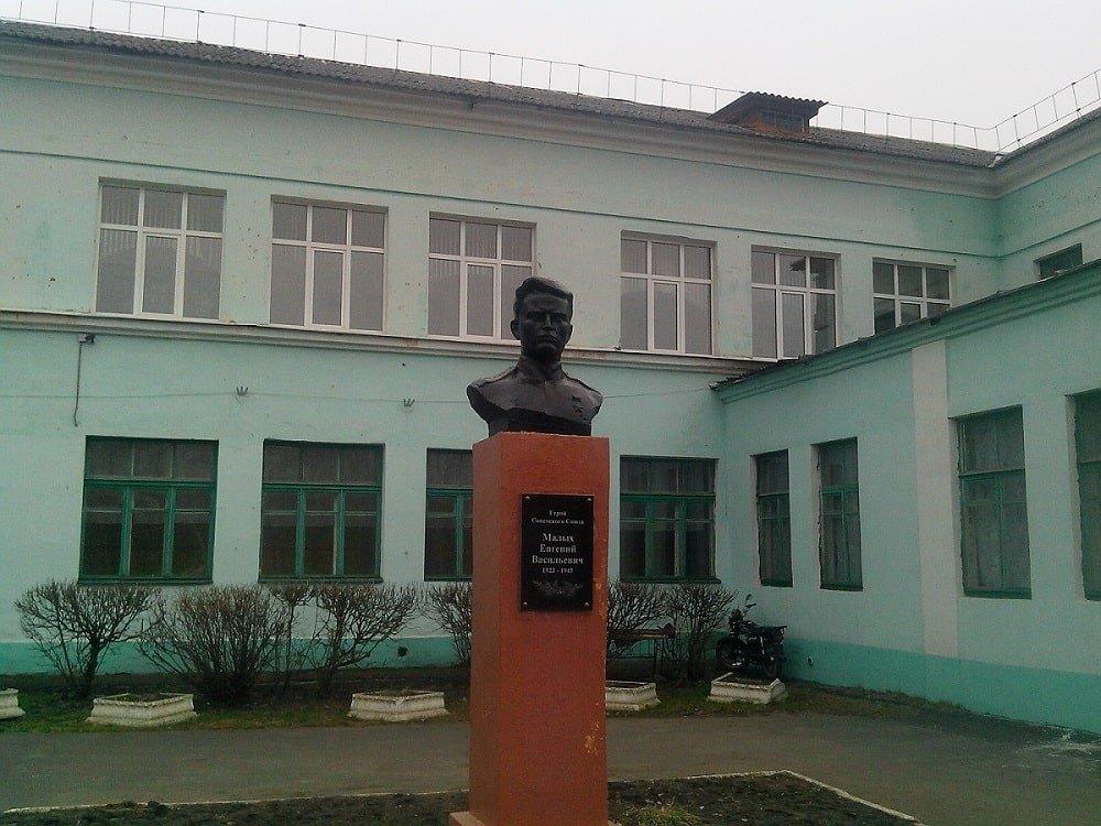 Евгений Васильевич Малых - Герой Советского Союза