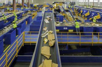 Ведение работы в программе для перерабатывающего производства