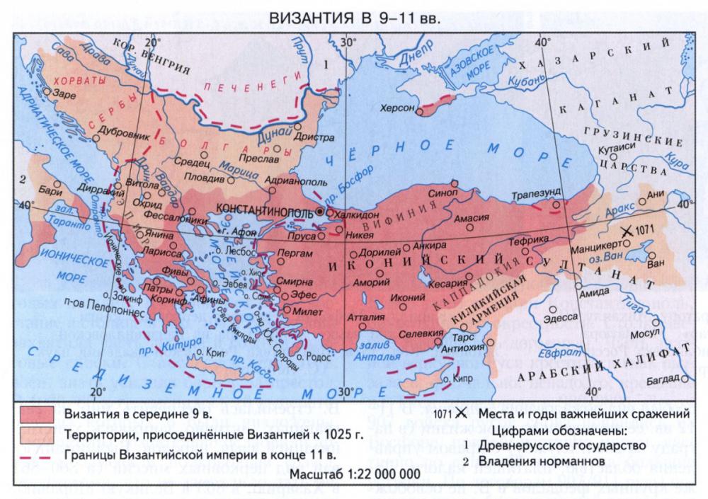 Византия в 11 веке