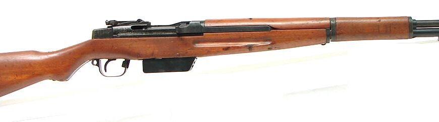 Type 5 Rifle IRL Photo min