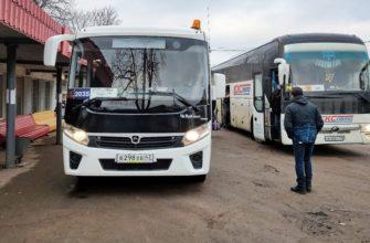Изменится расписание маршрута «Сланцы – Псков»