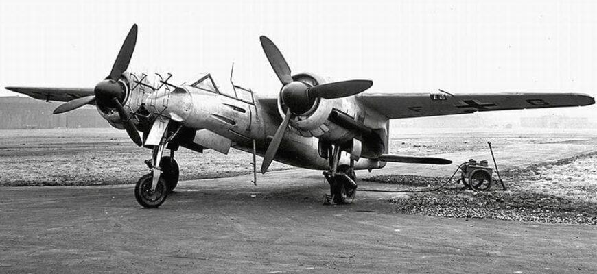 Истребитель Focke-Wulf Ta 154