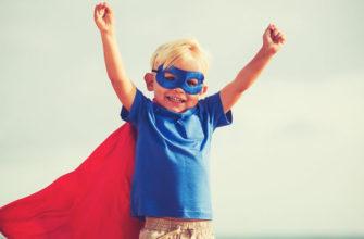 Как воспитать в ребенке уверенность?