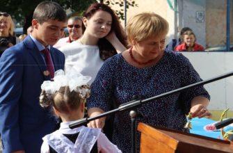 Тарасенко Татьяна Петровна