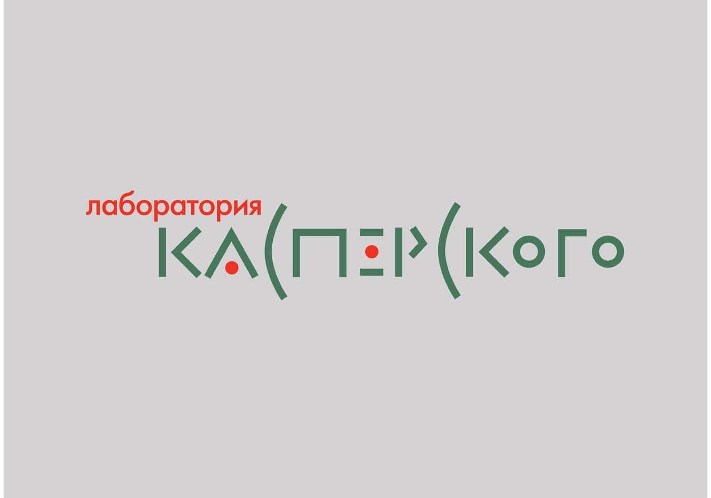 kaspersky lab vector min