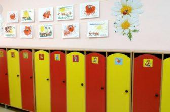 В Невеле будет работать дежурная группа в детском садике